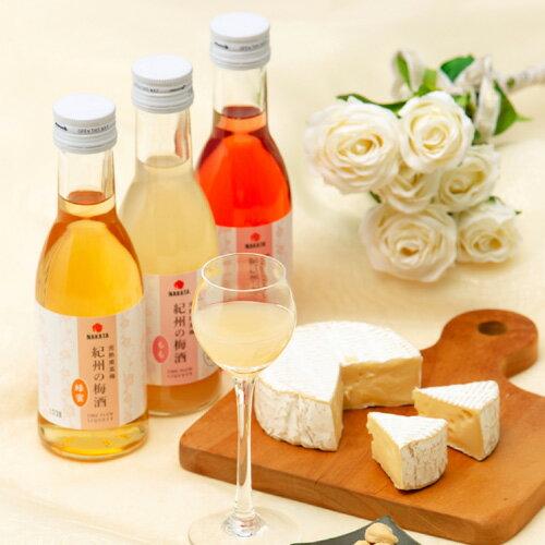 【リニューアル】中田食品 梅酒 ホワイトデーギフト はるいろ梅酒【送料無料】
