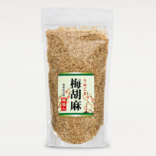 梅胡麻(うめごま) 袋入 170g〔中田食品 おにぎりやお料理に ふりかけにも ファスナー付袋 〕