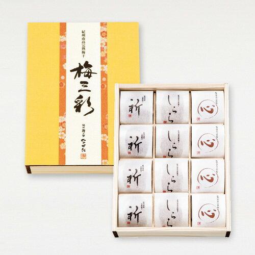 中田食品 紀州南高完熟梅 梅三彩(うめさんさい) 12粒 梅干し ギフト 贈答 減塩