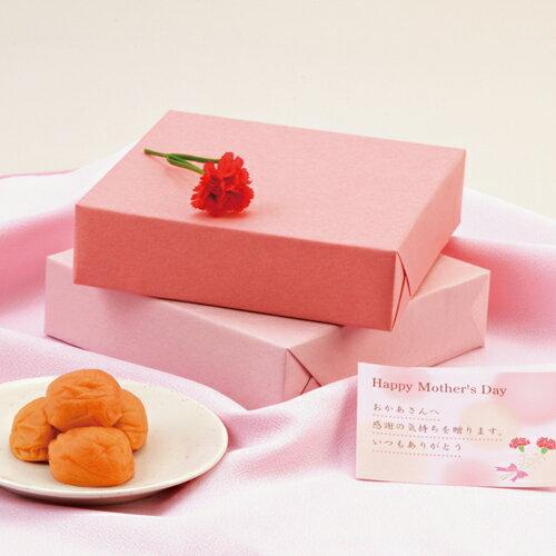 【数量限定】 中田食品 母の日 梅干セット 梅干し はちみつ 贈答 ギフト【送料無料】