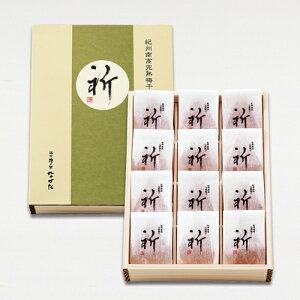中田食品 梅干し 紀州南高完熟梅干 祈(いのり) 12粒 塩分7% 減塩 贈答 ギフト