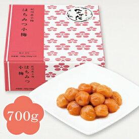 中田食品 紀州産小梅 はちみつ小梅 700g 梅干し 塩分6% はちみつ 減塩