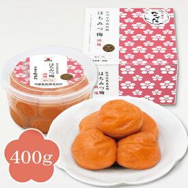 中田食品 梅干し 紀州産南高梅 はちみつ梅 減塩 400g はちみつ 塩分3%