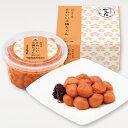 中田食品 紀州産小梅 かわいい小梅ちゃん 梅干し 400g 塩分11% 減塩