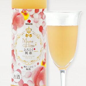 とろこく 桃姫 500ml 紀州産南高梅 完熟 梅酒 桃果汁入り 中田食品 国産 ホワイトデー