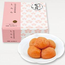 中田食品 紀州産南高梅 しらら 1kg 梅干し 塩分5% 減塩