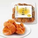 【数量限定】 中田食品 紀州南高梅 つぶれ梅 はちみつ風味 300g 梅干し はちみつ