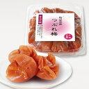 【数量限定】 中田食品 紀州南高梅 つぶれ梅 まろやか味 300g 梅干し