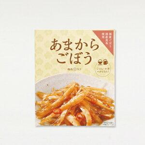 中田食品 紀州産梅肉入 あまからごぼう 200g