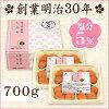 I wonder if from 700 g [Nakata food Kishu from nanko plum salt pickled ume-Boshi assured domestic salt 5% post Office for lunch 10P20Nov15.