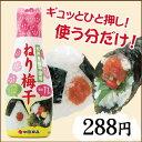 チューブ 中田食品 マラソン クーポン