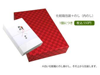 NAKATAHANGERラッピング(化粧箱包装+のし)オプションです