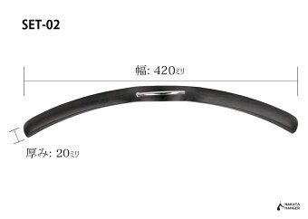 メンズ用木製シャツハンガーSET-02