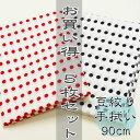 《日本製》赤/紺豆絞り 手拭い5枚セット 006-t0601ネコポスに限り送料無料※代引・日時指定不可