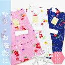 女児ゆかたリップル地浴衣 桜柄《白/ピンク/青》 100〜130cm