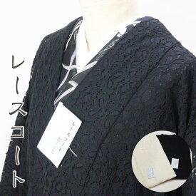 綿レース和装コート 《白/黒》