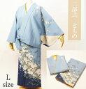 帯不要 豪華二部式着物Lサイズ絵羽柄《水色 桜》 061-0815
