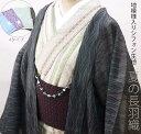 【ネット限定特価】夏のシフォン長羽織《水色・浅葱色・藤色・炭色》ビーズ羽織紐付き