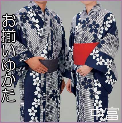 ゆかた 踊り浴衣 紳士・婦人 古典柄仕立て上がり 縞桜