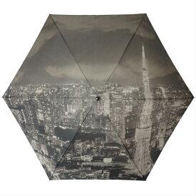 東京アート!東京の夜景をモノクロプリント60センチ大判ミニ東京傘 東京タワー 東京みやげ 軽量 TOKYO 父の日 ギフトに