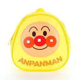 それいけ!アンパンマン ミニリュック イエローファスナーはお子様でも開閉しやすいリング状!♪《お買い物合計金額6,500円で送料無料!》