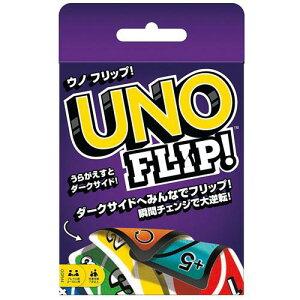 UNO FLIP(ウノ フリップ)★この商品は日本国内販売の正規品です★《お買い物合計金額6,800円で送料無料!》