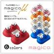 magicoμ/ミューbino/2球式