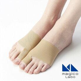 magico Labo 外反母趾サポーター シームレスフィット※1足組(2枚)外反母趾 サポーター 痛み グッズ 抗菌 防臭 目立たない 靴 レディース メンズ 両足用 矯正 薄型
