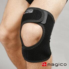 Dr.magico ひざガードPro ブラック M-L 中山式 ひざ サポーター 固定 痛み サイズ メンズ レディース メッシュ