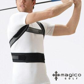 マジコ・ゴルフ 姿勢サポーター スイング 美姿勢 magico GOLF 中山式 ゴルフ 姿勢 背筋 安定 補整 スポーツ 矯正 代謝 スイング メンズ レディース 巣ごもり 運動不足 自宅