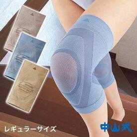 膝楽いきいきサポーターレギュラーサイズ(2枚組) ひざ 固定帯 がっちり 膝痛 ひざ関節 メッシュ 通気性