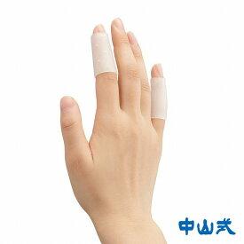 指関節まもりん(2個入) リウマチ へバーデン結節 医療機器 指 関節 痛み サポーター