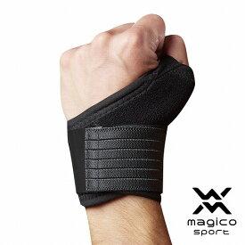 マジコスポルト リストラップガード 手首用 中山式 腱鞘炎 マジコスポルト magico sport 圧迫 固定 強力 スポーツ