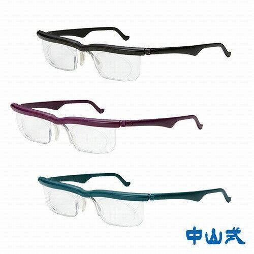 アドレンズライフワン メガネ 眼鏡 度数 老眼 左右 調節 軽量 度数調節