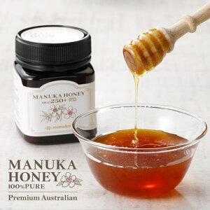 マヌカハニー(オーストラリア産) マヌカハニー はちみつ 蜂蜜 ハチミツ MGO 125+