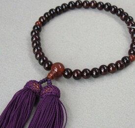 数珠 女性用 紫檀 赤瑪瑙 仕立 7ミリ玉 正絹頭付房 古代紫 紙箱入 送料無料 略式数珠 片手念珠 念誦 京念珠