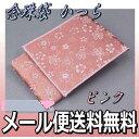 数珠袋 念珠袋 かのん 高級御念珠入 かつら 【ピンク】