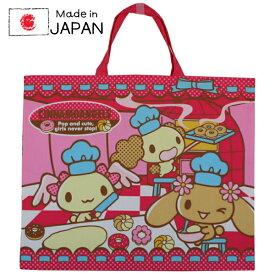 日本製 シナモエンジェルス ドーナツ ローズピンク キャラクター レッスンバッグ バッグ