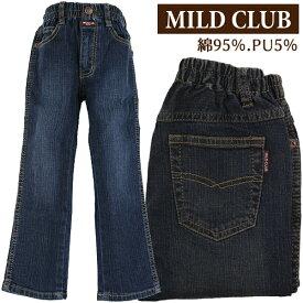 MILD CLUB 100-130cm 子供 キッズ ストレッチ デニム ロング パンツ デニムパンツ