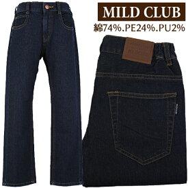 MILD CLUB 130-160cm 子供 キッズ ストレッチ デニム ロング パンツ デニムパンツ