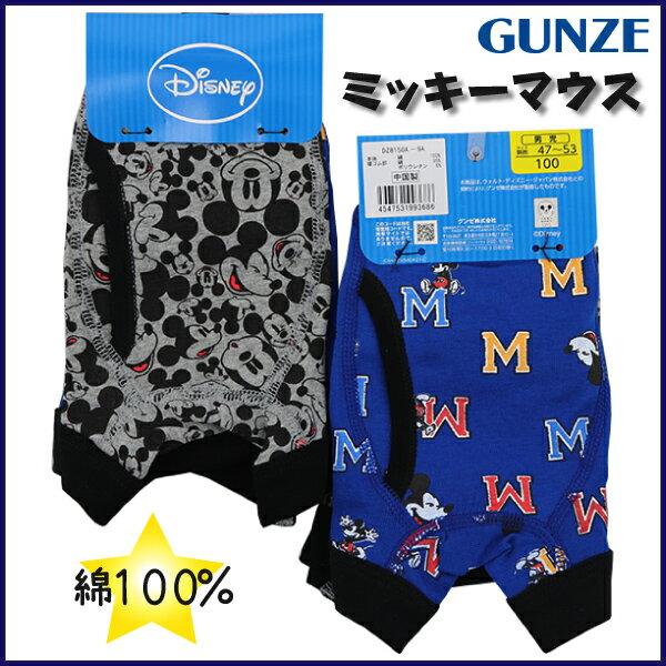 GUNZE グンゼ MICKEY MOUSE ミッキーマウス 100-130cm 子供 男児 天スパン ボクサー パンツ 2枚組 綿100%