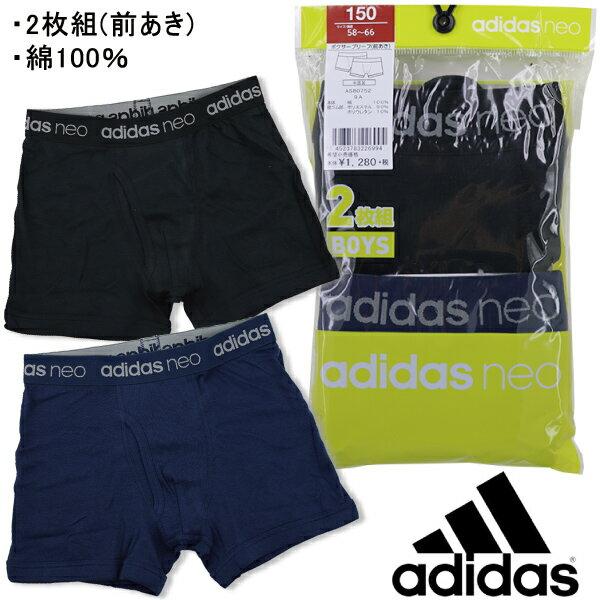 adidas neo アディダス グンゼ GUNZE ブラック&ネイビー 140-160cm 子供 キッズ 2枚組 男児 ボクサーブリーフ ボクサー パンツ 前開き 綿100%