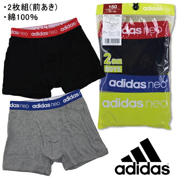adidas neo アディダス グンゼ GUNZE 110-170cm 子供 キッズ 2枚組 男児 ボクサーブリーフ ボクサー パンツ 前開き 綿100%