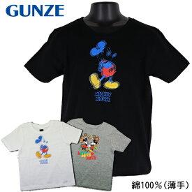 GUNZE グンゼ Tuche ディズニー ミッキー ミニー 子供 女児 半袖 Tシャツ 天竺 薄手 綿100% 100-130cm