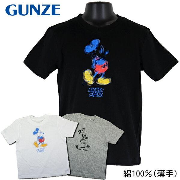 GUNZE グンゼ BODY WILD ディズニー ミッキー 子供 男児 半袖 Tシャツ 天竺 薄手 綿100% 110-130cm