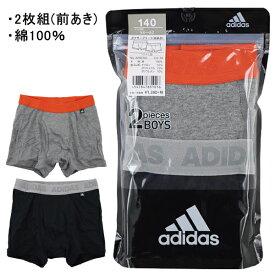 adidas アディダス グンゼ GUNZE 110-170cm 子供 キッズ 2枚組 男児 ボクサーブリーフ ボクサー パンツ 前開き 綿100%【送料無料】