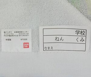 スーパーマリオマリオSUPERMARIO80cm丈大寸大判キッズ子供ラップタオル巻きタオルタオル