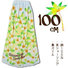 Blooming Summer・ハイビスカス 100cm丈 超大判 大寸 大判 子供 大人 ラップタオル 巻きタオル タオル