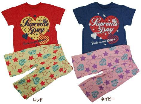 半袖Tシャツおしゃれパジャマ(7分パンツ)【SUPREME DAY・ハート/100-130】