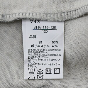 カンガルーポケット付き子供キッズ男児長袖あったかダンボールニットパジャマ上下セットエドウィンLiBERTOEDWIN裏綿100%110-160cm